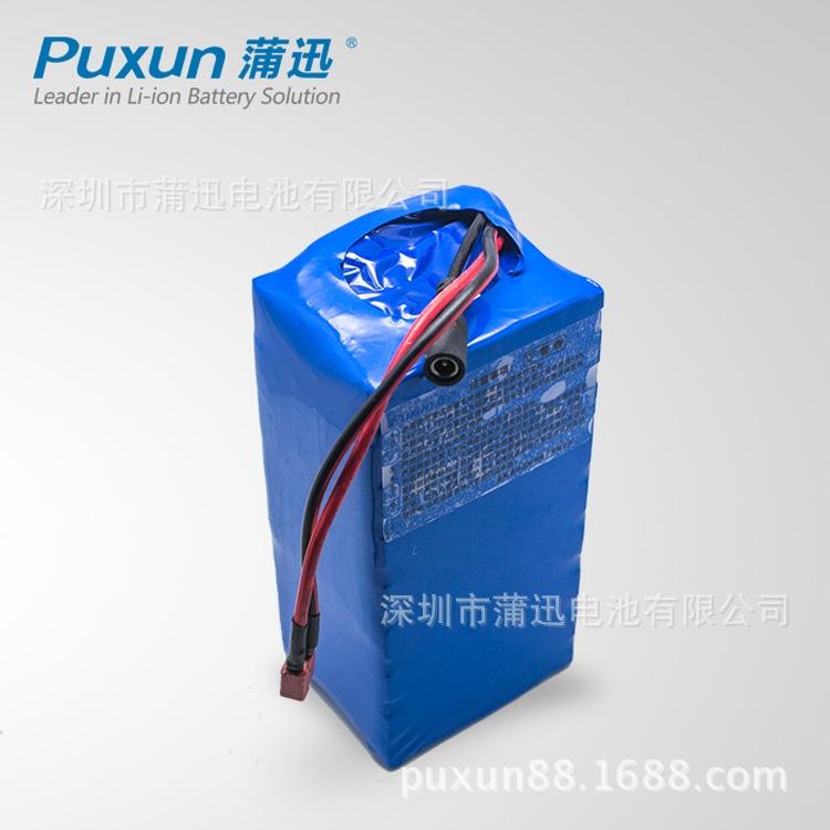 12V锂电池 17.6AH18650锂电池组 三串医疗仪器锂电池