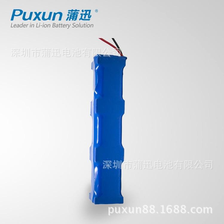 12V锂电池组 照明专用8.8Ah锂电池组