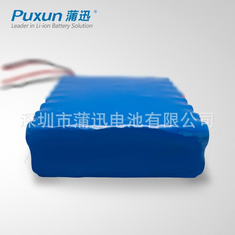 60V锂电池(16串18650锂电池组)