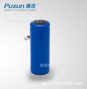 3.7V 26650锂电池