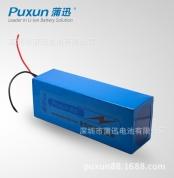 7.4V锂电池(18650锂电池组)