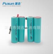 7.4V锂电池组(两串18650锂电池)