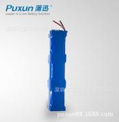 7.4V锂电池 专用照明锂电池组 两串六并13.2Ah 18650锂电池