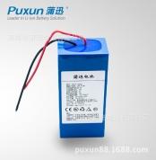 7.4V锂电池 15.4Ah18650锂电池 两串锂电池组 7.4V医疗器械电池组
