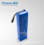 12V锂电池 17600mah18650锂电池组 三串12V锂电池 后备电源电池组