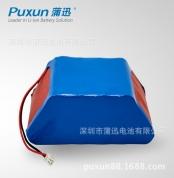 12V锂电池(18650锂电池组11000mah)