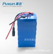 14.8V锂电池(18650锂电池组)