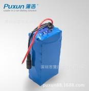 24V锂电池(六串18650锂电池组)