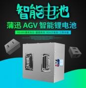 专业工业级大功率充电器