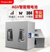 AGV无人机器人智能锂电池